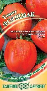Семена Томат Форшмак, 0,3г, Гавриш, Семена от автора