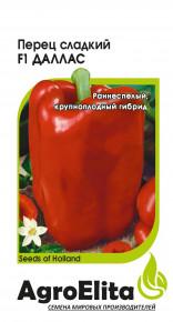 Семена Перец сладкий Даллас F1, 5шт, AgroElita, Enza Zaden