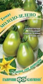 Семена Томат Молодо-зелено, 0,1г, Гавриш, Семена от автора