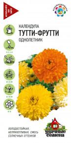 Семена Календула Тутти-фрутти, смесь, 0,5г, Удачные семена