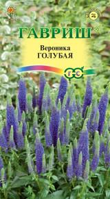 Семена Вероника  голубая, 0,05г, Гавриш, Цветочная коллекция