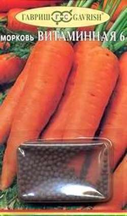<b>Семена Морковь Витаминная 6</b>, гранулы, 300шт, Гавриш по цене ...