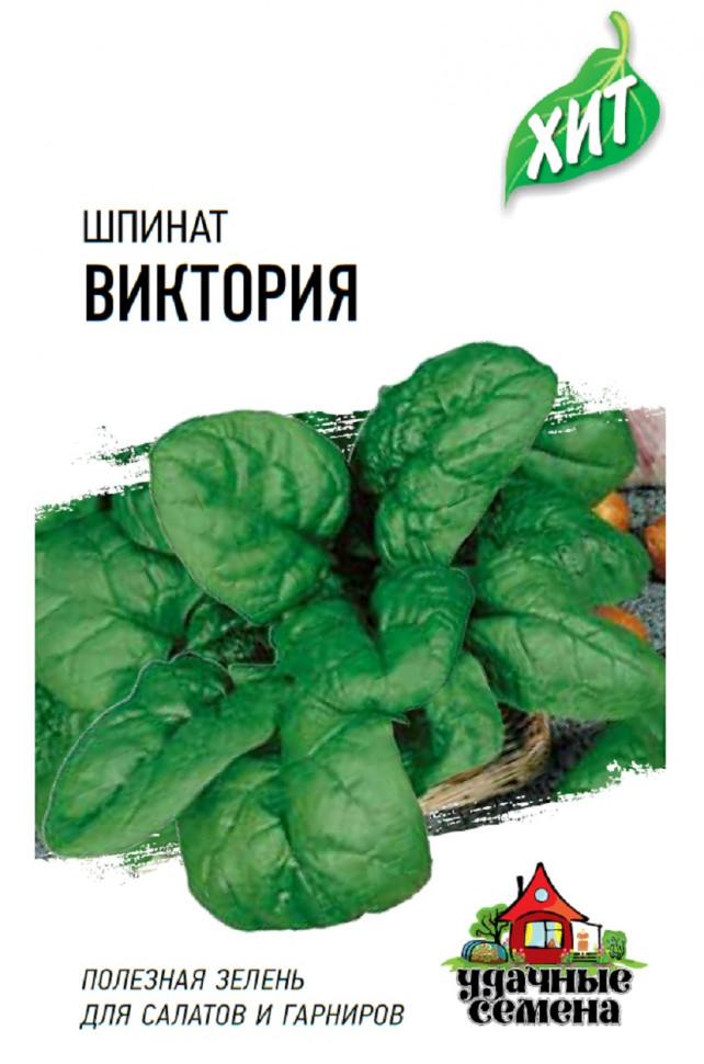 магазин виктория семена челябинск