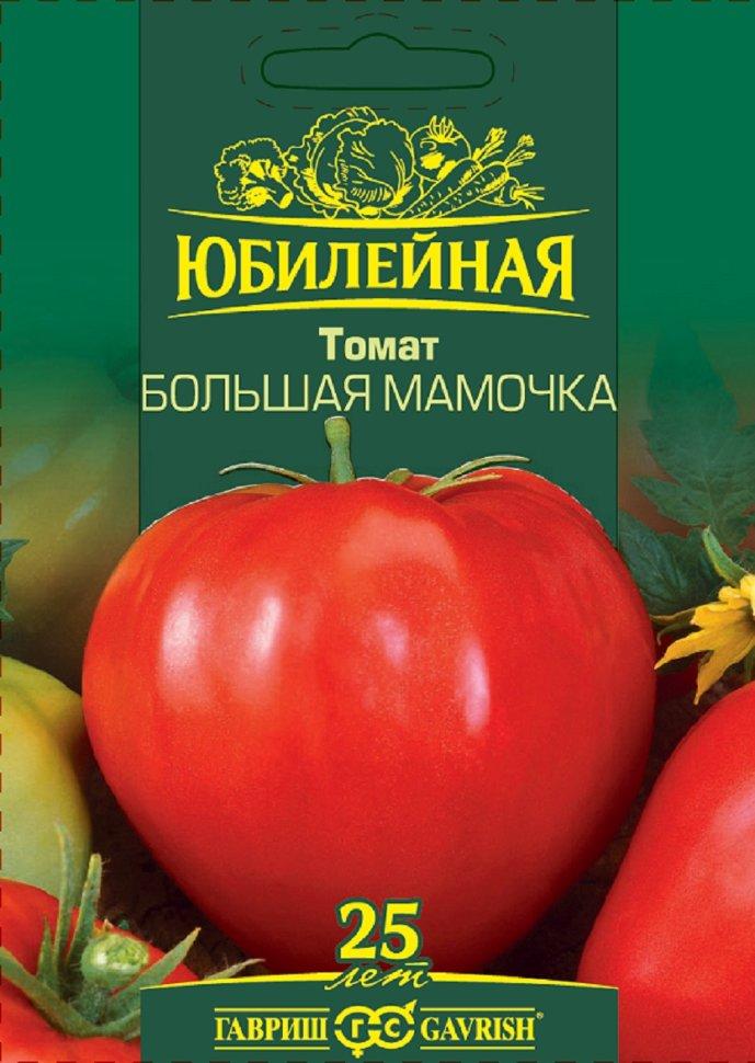 томат большая мамочка купить семена