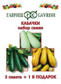 Семена кабачков купить в интернет-магазине недорого