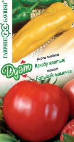 Прайс лист семена помидоров
